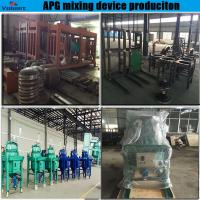 Quality Mixing machine (apg casting machine for overhead line insulator) for sale