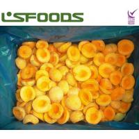 Quality new crop frozen apricot halves for sale
