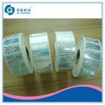 Quality Roll Hologram Labels , Custom Hologram Stickers , Anti-fake 3d Hologram Roll Label for sale
