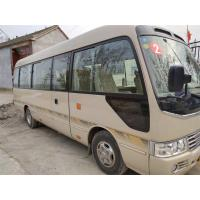 Quality 2007 Diesel Used TOYATO Second Hand Coaster Buses Right Hand 23 Seats for sale
