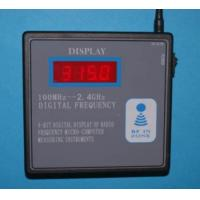 Quality Digtal Frequency Tester  Copying Machine for sale
