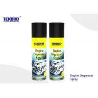 Quality Engine Degreaser Spray For Cleaning Iron / Steel / Aluminium / Magnesium / Copper for sale
