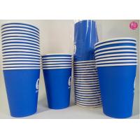 Quality Single Color Printed Hot Coffee Paper Cup Takeaway Insulated Paper Cup Leading Making Factory for sale