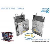 Buy cheap Handle Lock Accessories Plastic Injection Mould Design OEM ODM Service from wholesalers