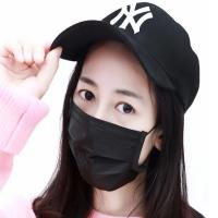Quality Outdoor Black Disposable Face Mask Anti Coronavirus Surgical Dust Mask for sale
