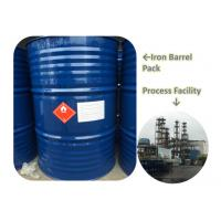 Buy cheap Cas Number 111-77-3 Diethylene Glycol Monomethyl Ether With ISO9001 Passed from wholesalers