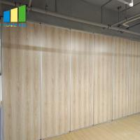 China Melamine Board Soundproofing Movable Acoustic Folding Fabric Partition Walls on sale