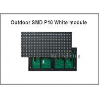 Quality Outdoor P10 led module light SMD p10 panel light for outdoor advertising message for sale