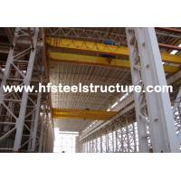 Quality Prefabricated Industrial Steel Buildings For Agricultural And Farm Building Infrastructure for sale