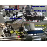 Quality Cosmetic Bottle Sticker Round Bottle Labeling / Self Adhesive Labelling Machine for sale