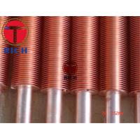 Quality Longitudinal Heat Exchanger Coil Aluminium Copper Fin Tube Extruded Embedded Type for sale