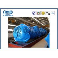 Buy cheap Subcritical Recirculation Boiler Steam Drum Carbon Steel 96mm Thickness from wholesalers