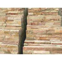 Quality Stacked Panel,  Yellow Slate Wall quartzite (slate) Stacked stone,Ledgstone Tiles On Ptomotion for sale