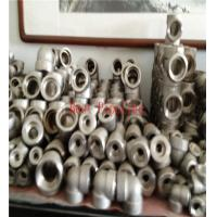 China Duplex Stainless Steel Forged Pipe Fittings Swaged Nippolets Material Class 6000 9000 on sale