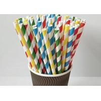 Quality Creative Color Candy Stripe Straws Paper Suction Tubes For Wedding Using for sale