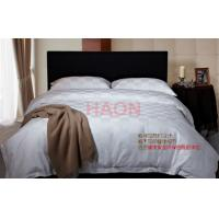 Buy cheap luxury commercial bed linens comfortable cotton bedding