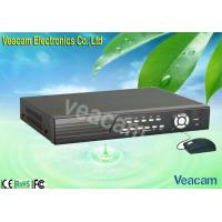 Quality RS-485 PTZ Control H.264 Stand - alone Dvr of DC 12V with USB 2.0 Port  for sale