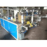 Quality Continuous Rolled Plastic Bag Maker , Carry Bag Manufacturing Machine 2.5KW Power for sale