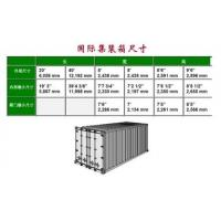 China 40 Ft Container Volume M3 65.9 Cbm Payload 30500kg 40 Ot Container Dimensions on sale