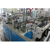 Quality Cold Cutting Plastic Express Bag Making Machine High Efficiency 700kg for sale