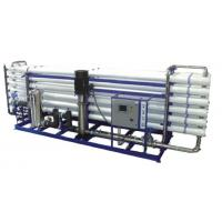 Quality 1200M3/D Reverse Osmosis Water Treatment System With 5 Micron Cartridge Filter for sale