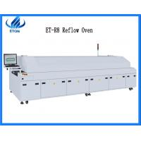 Quality Mesh Belt Mode PCB Reflow Oven , Reflow Soldering Machine For PCB Assembly R8 for sale