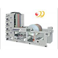 China Paper Cup / Label 4 Color Flexographic Printing Machine With Ceramic Anilox Roller on sale