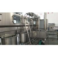 China High Speed 5 Gallon Drinking Water Filling Machine , Automatic Pure Water Production Line on sale
