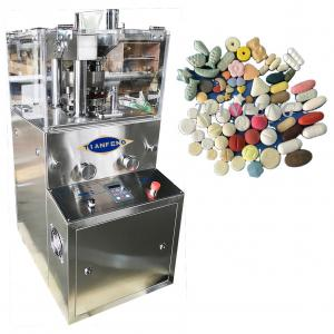 Quality Zp9 Rotary Tablet Press Machines for sale