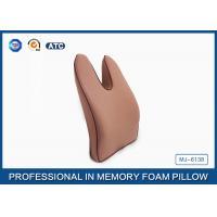 Buy cheap Memory Foam Back Support Cushion / Memory Foam Seat Cushions