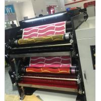Quality Professional Automatic Paper Flexo Printing Machine FD850 For Disposable Paper Cups for sale