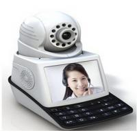 Quality could see and talk wireless ip camera for family menbers care like a computer with alarm for sale