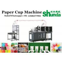 Quality Durable Tea / Coffee Paper Cup Making Machine Panasonic PLC for sale