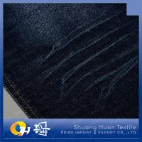China SH-100 12OZ Hot Sale 100 Cotton DENIM FABRIC For Russia on sale