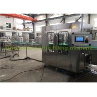 Quality Glass Bottle Filling Machine Plant for Juice / Beer / Carbonated Drink for sale