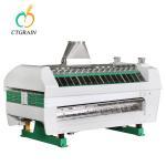 Quality Effective Grain Purifier Equipment Corn Processing Machine FQFD 60 X 2 X 3 for sale