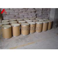 China 307.82 Molecular Weight Agricultural Fungicide Tebuconazole 25% EC / 97% TC on sale
