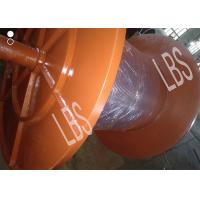 Quality Marine Steel Offshore Winch Drum 4 Or 5 Layeres With 1320mm Length for sale