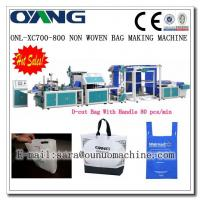 Quality ONL-XC700-800 Full automatic non woven carry bag making machine price for sale