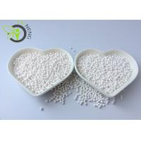 Quality Air Seperation Aluminum Oxide Desiccant Spherical High Crushing Strength for sale