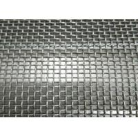 Quality Heavy Stainless Steel Woven Wire Mesh / 18 Gauge Woven Wire Mesh for sale