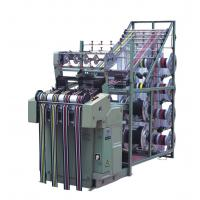 Quality China New Condition high speed narrow fabric needle loom woven belt weaving machine for sale