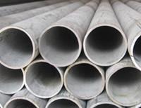 Quality UR35N Grade Fertilizer Duplex Stainless Steel Pipe BV Certification AISI Standard for sale