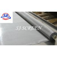 Quality Stainless Steel Wire Cloth Woven Wire Mesh Excellent Filtration Performance for sale