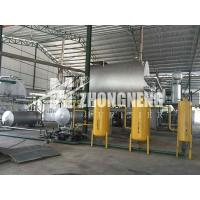 engine oil distillation regeneration equipment,used motor oil recycling plant machine