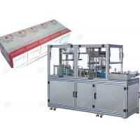 Quality Gift Carton Box Cellophane Wrapping Equipment , Small DVD Cellophane Wrapping Machine for sale