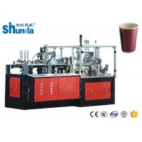Quality Stable Double Wall Disposable Paper Cup Sleeve Machine With Gear Working for sale