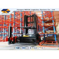 Quality Cold Rolled Steel Narrow Aisle Racking Systems With Powder Coating Finishing for sale