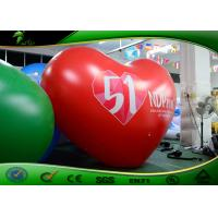 Quality Inflatable Helium Flying Balloon / Red Heart Balloon For Outdoor Activity for sale