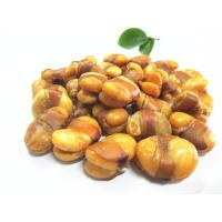 Buy cheap Salted Broad Beans from wholesalers